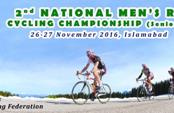 2nd-national-cycling-championship-banner